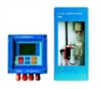SJG9435A微量溶解氧分析仪 SJG-9435A