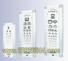 视力表灯箱(国产)2.5m成人 型号:DYYY-2.5