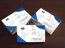 年底大促销L(+)-2,3-二氨基丙氨酸盐酸盐1482-97-9(现货促销)