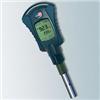 VARIO-Cond手持式电导率/电阻率/TDS/盐度测试仪 VARIO Cond