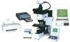FS10铁谱显微镜和图象处理系统 FS-10