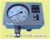 YSG-2电感压力变送器YSG-2