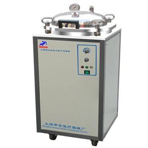 LDZX-30FB立式消毒灭菌器价格-压力灭菌锅报价-厂家