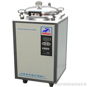 LDZX-50FBS立式消毒灭菌器价格-压力灭菌锅报价-厂家