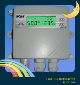 医药库房专用温湿度传感器