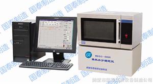煤质分析仪器,GTSC-6000F微机水分测定仪