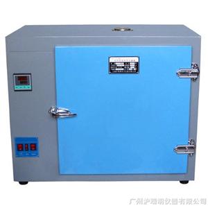 704-4电焊条高温烘箱\电焊条烘箱
