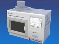 祥鹄电脑微波超声波组合合成/萃取仪