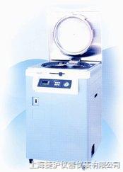 CLG-40MDVP高压灭菌器