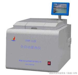 ZDHW-6煤炭化验设备,煤质分析仪器