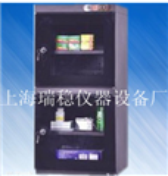 CMT100(A)电子防潮柜 控湿范围:20-60%