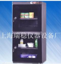 CMT160(A)电子防潮柜 控湿范围:20-60%