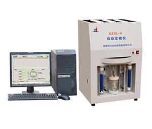 煤炭含硫量测定KZDL-8型自动测硫仪