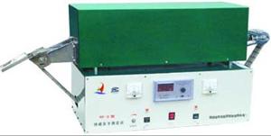 HF-2A煤炭灰分测定