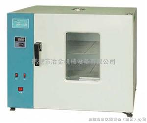 GF-101系列,202系列电热鼓风干燥箱,电热恒温干燥箱-煤炭化验设备