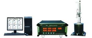 WRD-8煤的温度燃点测定仪