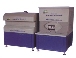 GYFX煤炭水分灰分挥发分测定仪工业分析仪