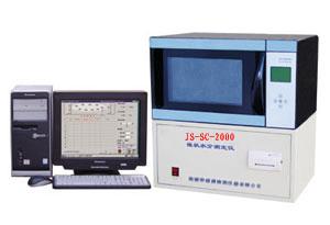 水分测定仪厂家,全国供应JS-SC-2000自动水分测定仪