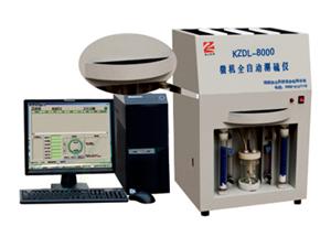 供应鹤壁燃料油定硫仪,燃料油定硫仪价格,快速测硫仪批发