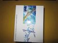 人髓磷脂碱性蛋白试剂盒