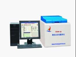 供应天马牌ZDHW-2B型微机全自动量热仪|热量计