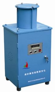 MSCY-12专业供应煤的磨损指数