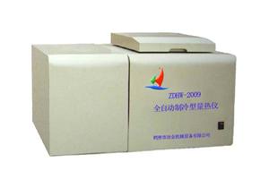 ZDHW-2010A煤炭发热量测定仪量热仪