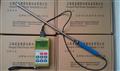 日本塑料粒子颗粒水分检测仪,橡胶颗粒水分仪SK-100