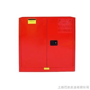 国产30加仑红色可燃品防火安柜,工业安柜,弱腐蚀物品安柜现货
