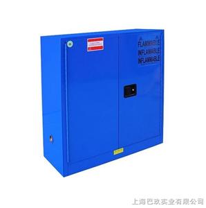 国产45加仑蓝色防腐蚀安全柜,防火安全柜,易燃物品储存柜简介