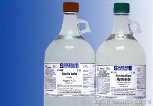 6-硝基苯并咪唑促销,武汉6-硝基苯并咪唑