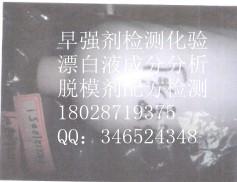 漆膜VOC测试涂层VOC测试涂料油漆VOC含量检测