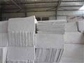 1000*500扎兰屯市防水硅酸盐板厂家//复合硅酸盐最高使用温度