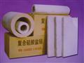 1000*500硅酸盐板生产规格//防水硅酸盐板厂家报价//硅酸盐生产厂家