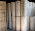 1000*500聊城市复合硅酸盐厂家报价@保温硅酸盐板最新价格