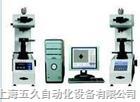HVS-10ZC/LCD维氏硬度计HVS-10ZC/LCD