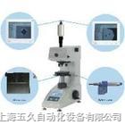 WHV-CCD摄像装置及图像处理系统WHV-CCD