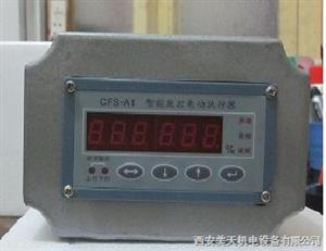 位置发送器SWF-5100 SWF-4100 执行器发送器