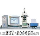 MHV-2000SC数显显微硬度计MHV-2000SC