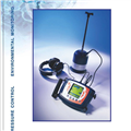 英国豪迈听漏仪Xmic HWM高级电子听漏仪-豪迈听漏仪Xmic低价、现货、促销、原装进口