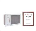 SAXD-0.1 SAXD-0.15 SAXD-0.25 电动式自动泄压口