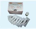 人足细胞标记蛋白/足盂蛋白(PCX)ELISA检测试剂盒