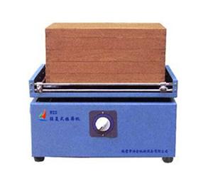 GZS-200标准振筛机