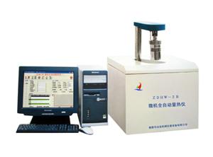 ZDHW-2B高精度微机全自动量热仪