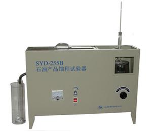 SYD-255石油产品馏程试验器SYD-255,昌吉石油馏程试验器,石油馏程试验器一体式
