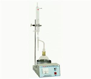 SYD-260石油产品水分试验器SYD-260,沥青含水量试验器供应,标准GB/T260