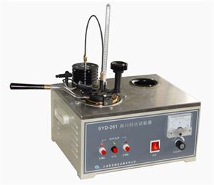 SYD-261闭口闪点试验器SYD-261,油品分析测量仪器总代理 ,石油产品闭口闪点试验器现货