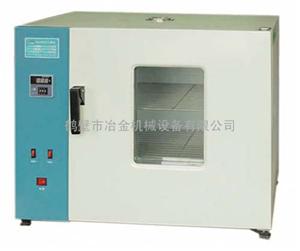 GF101实验室专用电热鼓风干燥箱