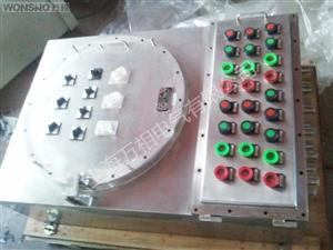 内蒙防爆动力配电箱|不锈钢防爆动力箱|防爆照明(动力)配电箱