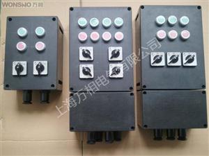西安防爆控制箱厂家|防爆配电箱价格|不锈钢控制箱|定做控制箱